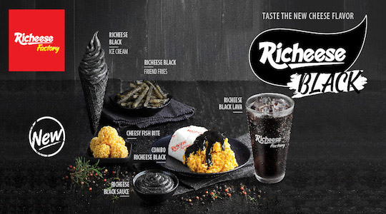 Richeese Factory Plaza Asia Tasikmalaya Delivery