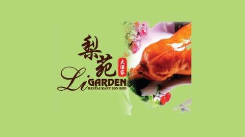Li Garden Restaurant Cityone Megamall Non Halal Food Delivery Menu Grabfood My