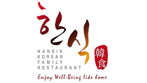 Hansik Korean Restaurant Heartland Mall Food Delivery Menu