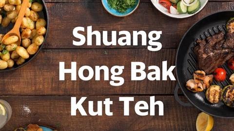 Shuang Hong Bak Kut Teh Nagoya City Walk Food Delivery Menu Grabfood Id