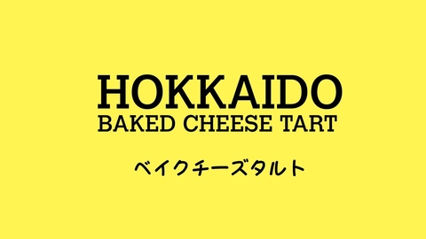 Hokkaido Baked Cheese Tart Mid Valley Food Delivery Menu Grabfood My